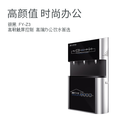 【世纪万博体育下载客户端下载】FY-Z3