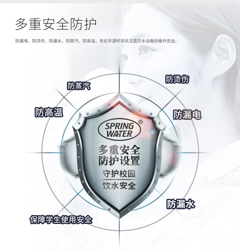 中小学S4详情_14